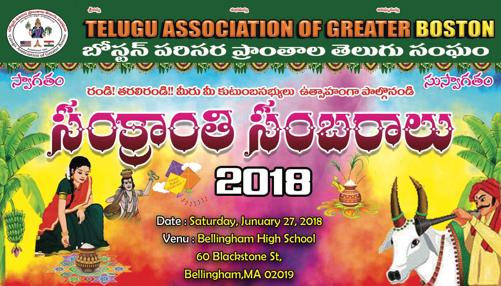 http://tagb.org/pictures/events/TAGB-Sankranthi-web-2018.jpeg