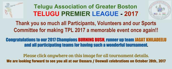 TPL 2017 Results and Thank You
